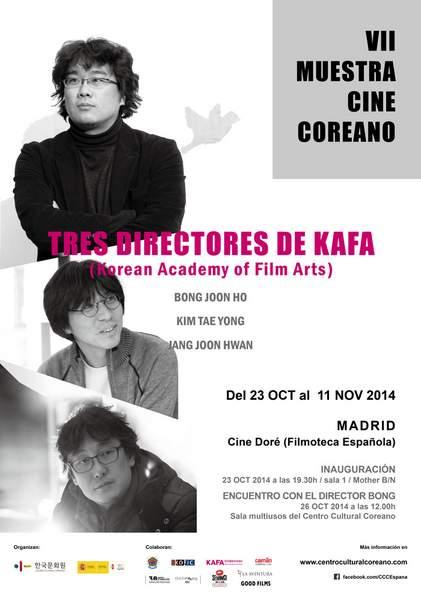 Cartel de la VII muestra de cine coreano de Madrid