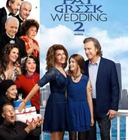 Póster de Mi gran boda griega 2