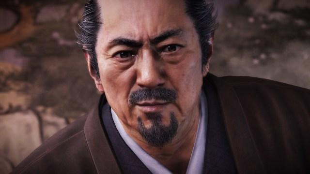 Nioh Ieyasu
