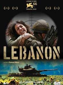 Locandina di Lebanon
