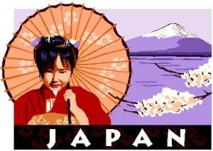 japanX