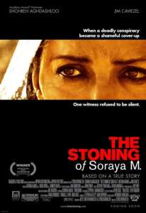 "Locandina di ""The Stoning of Soraya M."""