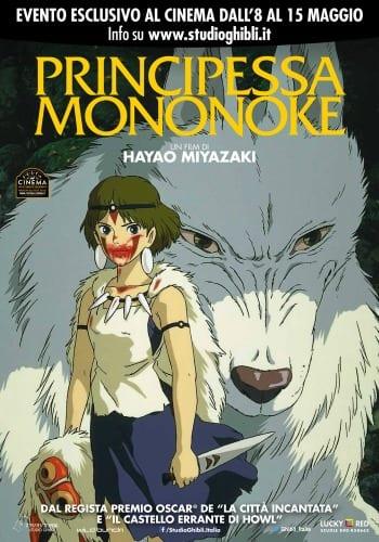 Principessa Mononoke - La locandina
