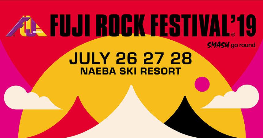 『FUJI ROCK FESTIVAL'19』キービジュアル
