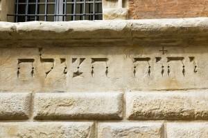 Bologna, Palazzo Bocchi, iscrizione ebraica