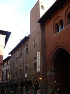 Bologna, Torre dei Carrari