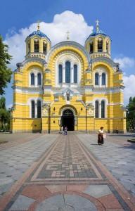 Kiev, Cattedrale di San Vladimir