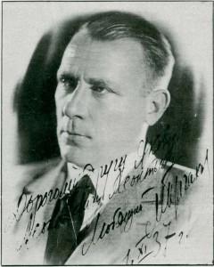 Michail Bulgakov con autografo (1937)