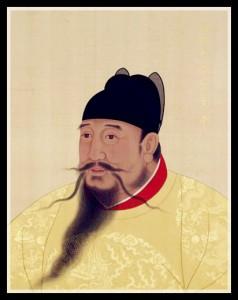 Imperatore Yongle della dinastia Ming