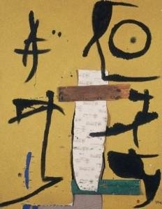 Mirò tra pittura e scultura, opera realizzata con carta vetrata