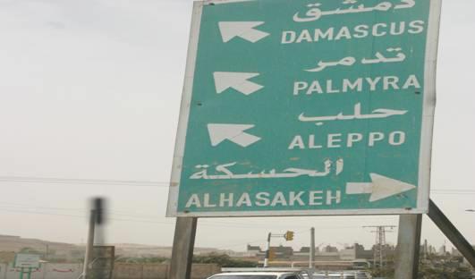 Siria 2010