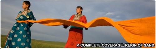 Inner Mongolia photos