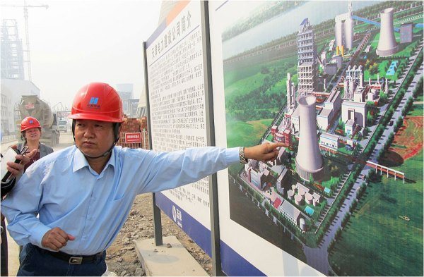 Chinese Power Plant Develops Advanced Coal Technology ...