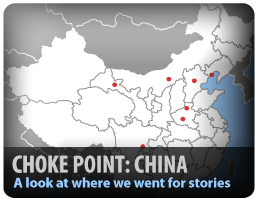 Infographics -- Choke Point: China