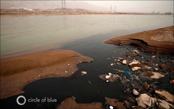 0943-Garbage