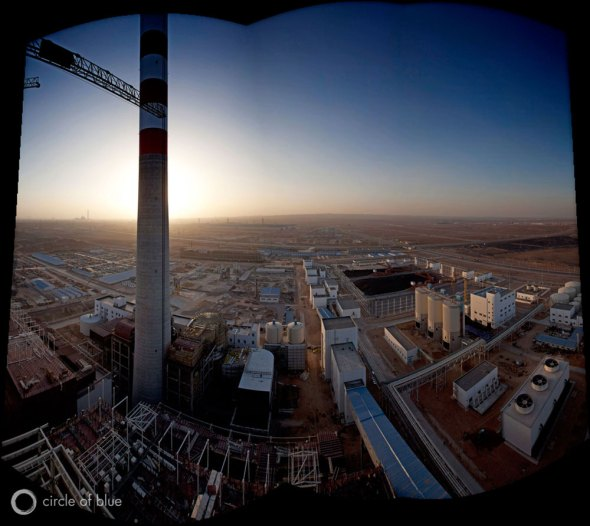China Water Energy Ningdong Ninxia Yellow River coal