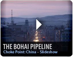The Bohai Pipeline: Slideshow