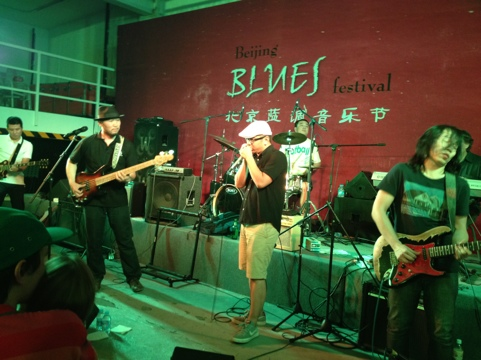 Beijing Blues Festival Choke Point China Circle of Blue Keith Schneider
