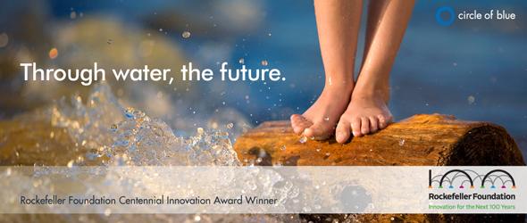 Rockefeller Foundation Centennial Innovation Award