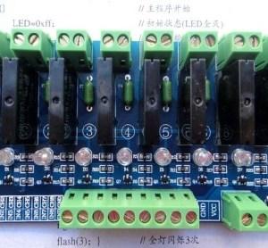 8 Canali 5V stato solido Relè Modulo Board