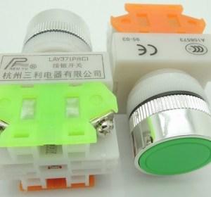 Green LAY37-11 bn (Y090-11 bn)flat bottone Pulsante bottone 1NO + 1NC CONTACT