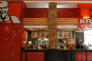 Posizioni aperte nei ristoranti Kentucky Fried Chicken