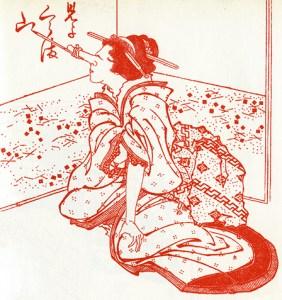 écrivaine au long nez - Saltimbanques d'Hokusai