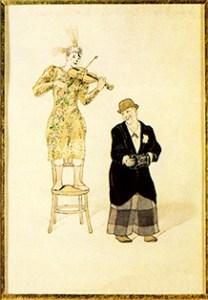 Antonet et Grock aquarelle par les demoiselles Vesque