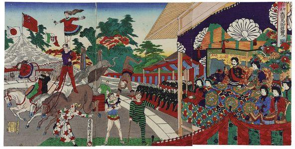 Chiarini devant l'Empereur du Japon