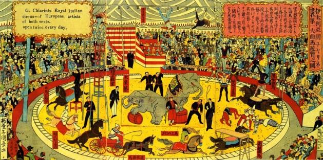 Chiarini - les éléphants par Utagawa Massanobu