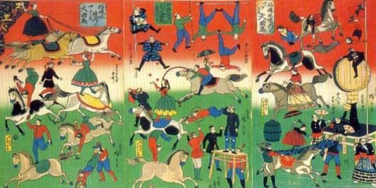Soullier - Extrême-Orient - affiche
