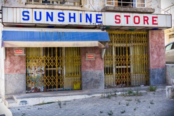 Sunshine Store, abandoned.