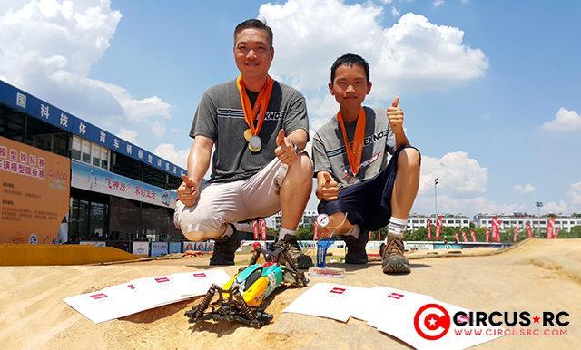 2017 Chinese National Championship
