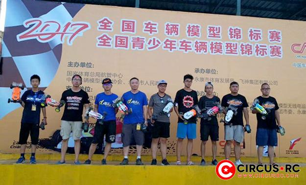 Chinese 1-10 National Champs