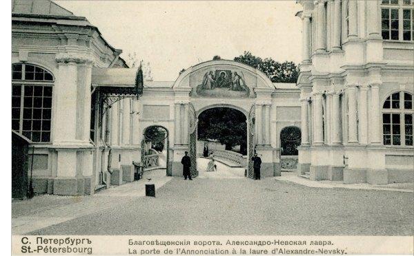 94505 Соответствует ли православным канонам панно
