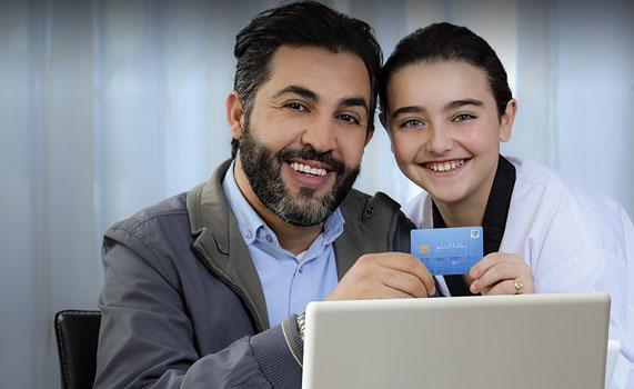 paiement par carte - Services web