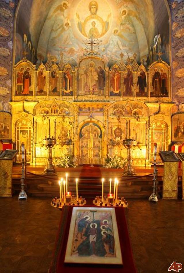 Руската катедрала Свети Николай