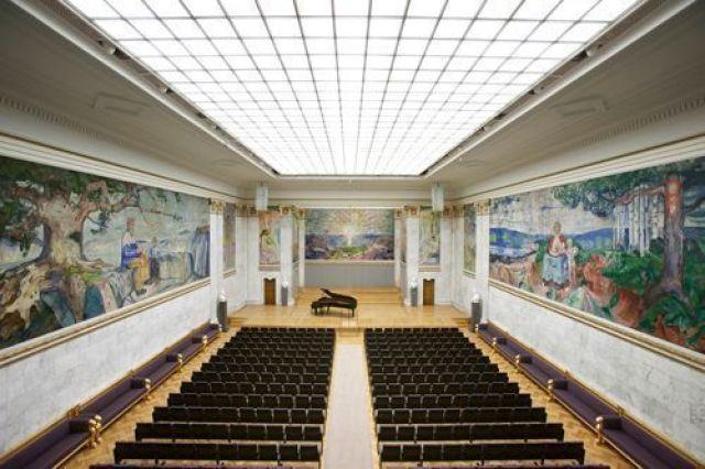 Голямата зала в Осло