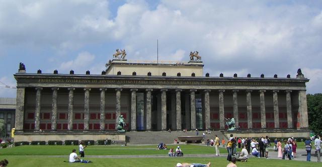 Старият музей
