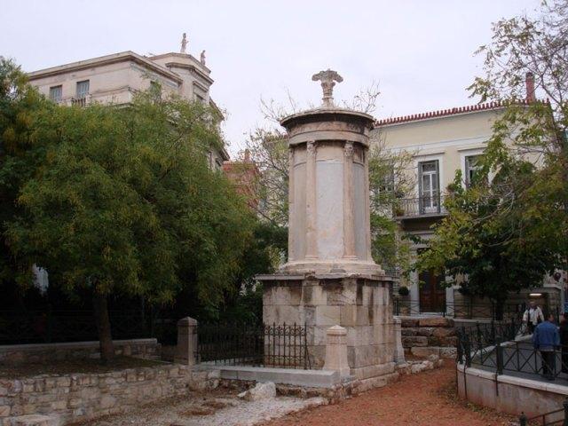 площад лусикратус