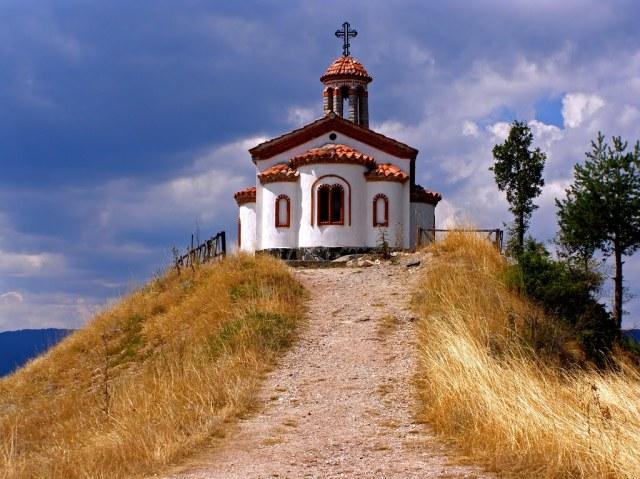 параклис Възнесение Господне