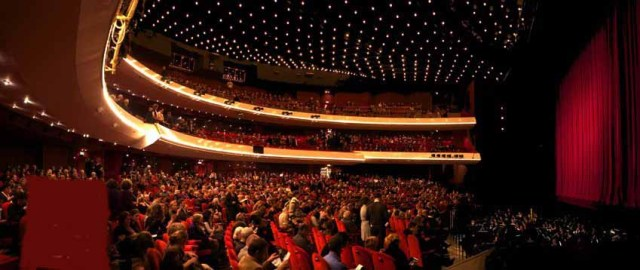 Националната опера и балет