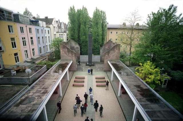 Юдейски исторически музей