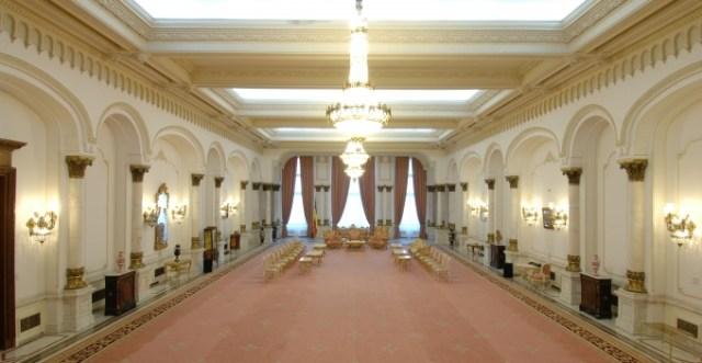 Дворец на парламента