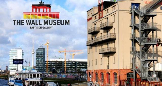 Музеят на берлинската стена