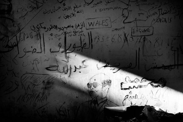 Wall, Africa House, Calais ©Simone Perolari