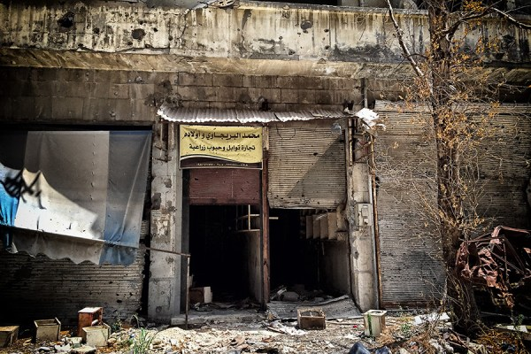 Homs, Syria ©Citizen Brooklyn 2015