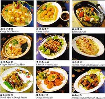 chinese4.jpg