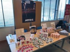 一般社団法人埼玉県物産観光協会主催の「地域交流ビジネス研修会」に参加しました。