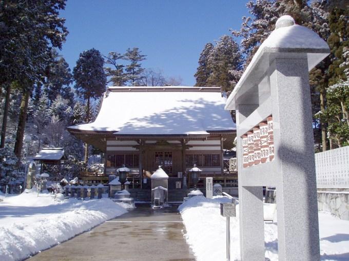 雲辺寺(うんぺんじ) - 観音寺市ホームページ